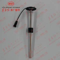 东方红LT-RG201G4燃油传感器(L=320)