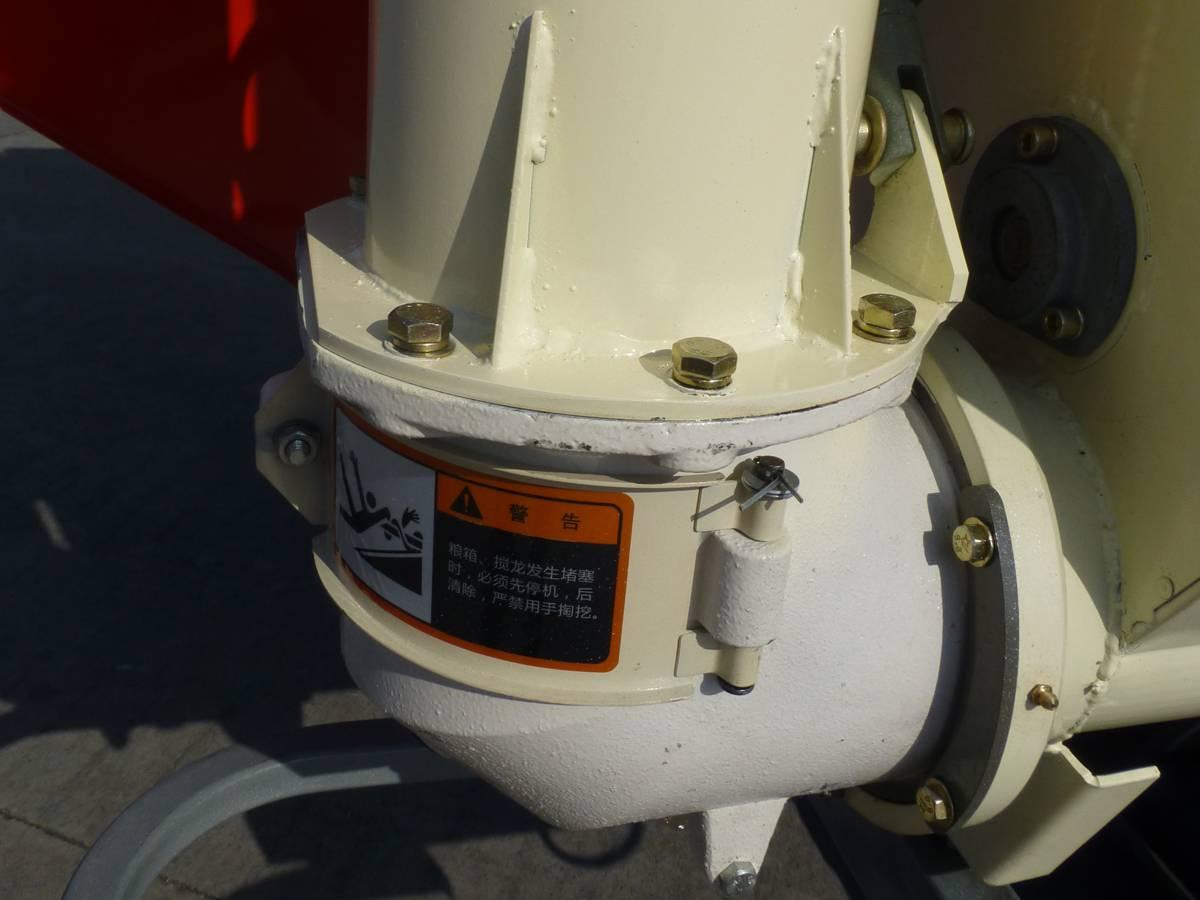 长安星光35风扇电路图