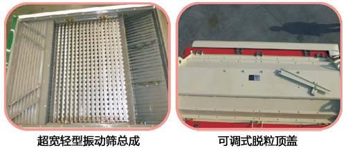 星光农机4LZY-3.5Z全喂入联合收割机