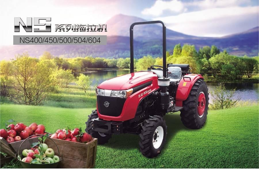 【山拖泰山ns604c轮式拖拉机】价格