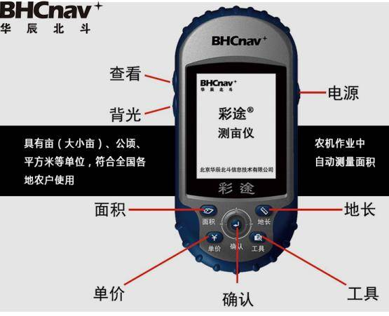 手机专用图A8.jpg