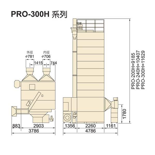 pro-300H系列_600.jpg