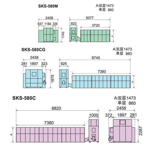 sks-580参数600副本 (2).jpg