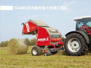 伊诺罗斯TUAREG系列525圆草捆打捆机