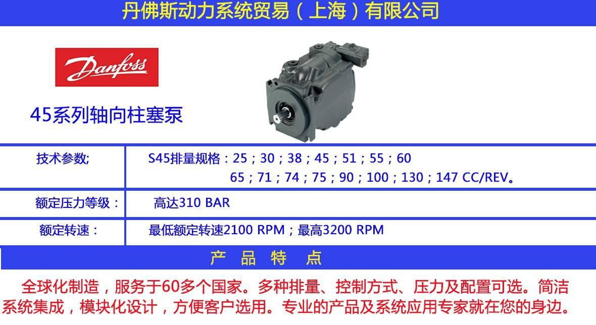 45系列軸向柱塞泵1180_02.jpg