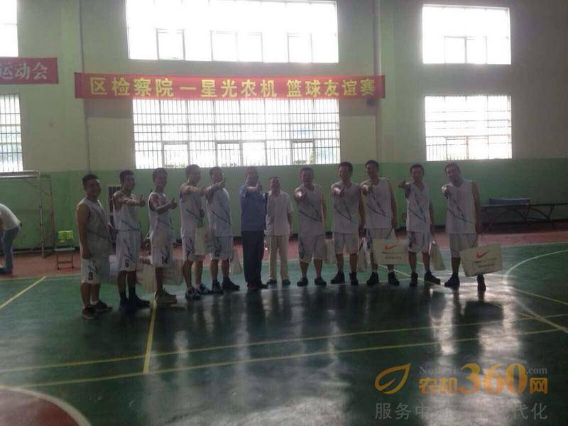 篮球联谊赛_调整大小
