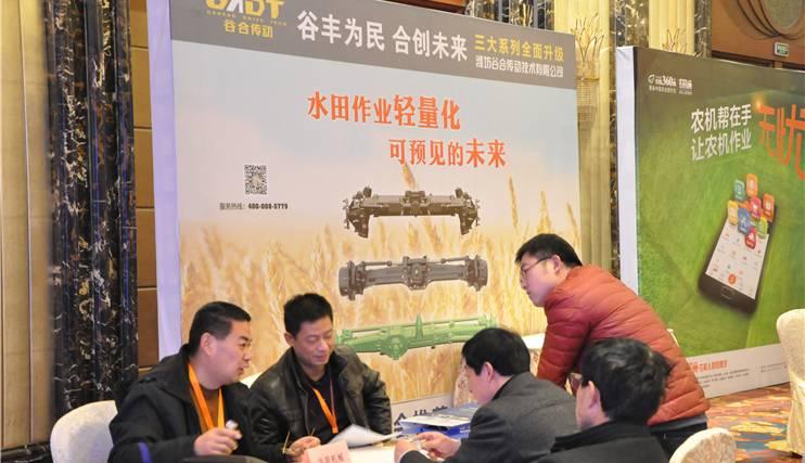潍坊谷合传动技术有限公司产品亮相
