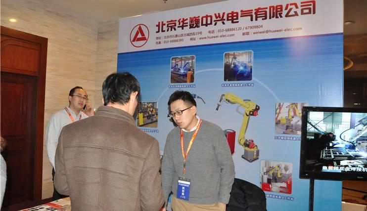 北京华巍中兴电气有限公司产品亮相