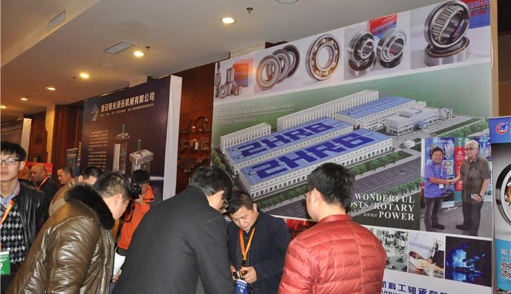 哈尔滨中航科工轴承有限公司产品亮相