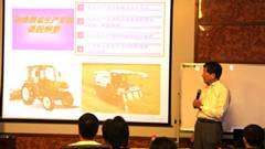 农机商学院《构建精益生产系统》培训案例分析一