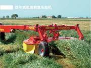 伊诺罗斯农业机械(北京)有限公司_伊诺罗斯