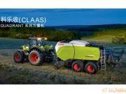 CLAAS克拉斯QUADRANT 5200方捆机