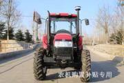 瑞泽瑞沃RZ1104轮式拖拉机